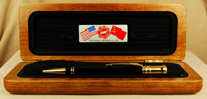 Pre-Owned Pens: 1630: Parker: Duofold World Memorial Pen