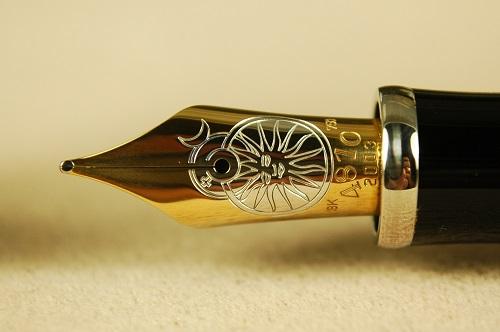 Pre-Owned Pens: 1688: Mont Blanc: Copernicus