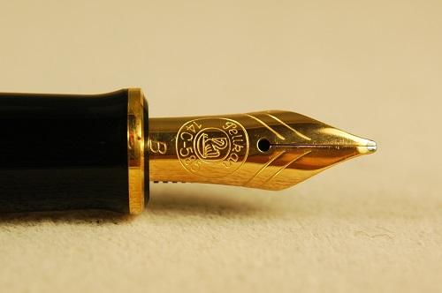 Pre-Owned Pens: 1876: Pelikan: 620 Piazza Navona