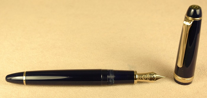Pre-Owned Pens: 1882: Sailor: 1911 (Early Version)
