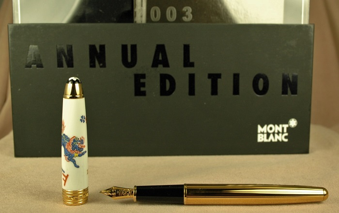Pre-Owned Pens: 1992: Mont Blanc: Mythical Creatures Series Blue Lion