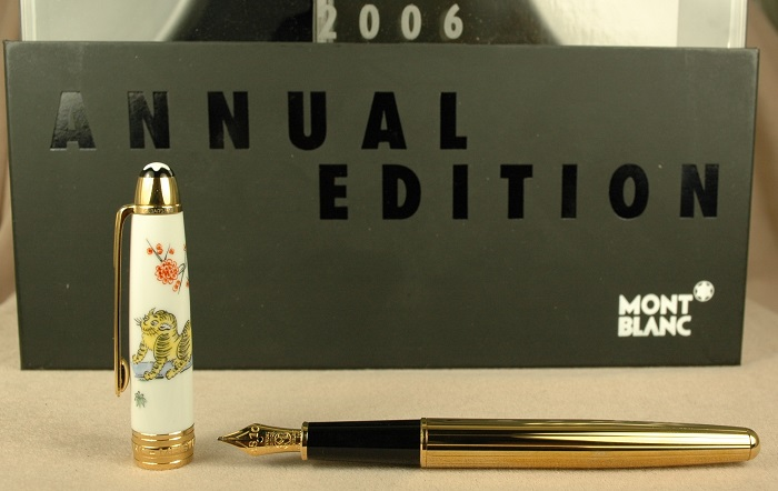 Pre-Owned Pens: 1994: Mont Blanc: Mythical Creatures Yellow Tiger