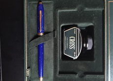 Vintage Pens: : Cross: Townsend